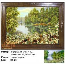"""Пейзаж з квітами """"ПК-25"""" 34х47 см. Ціну див. у вкладці Прайс!"""