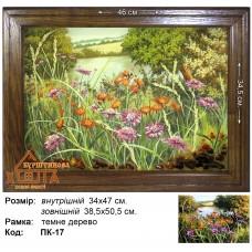 """Пейзаж з квітами """"ПК-17"""" 34х47 см. Ціну див. у вкладці Прайс!"""