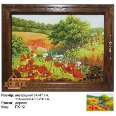"""Пейзаж з квітами """"ПК-12"""" 34х47 см. Ціну див. у вкладці Прайс!"""