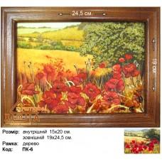"""Пейзаж з квітами """"ПК-6"""" 15х20 см. Ціну див. у вкладці Прайс!"""