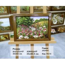 """Пейзаж з квітами """"ПК-13""""30х40 см. Ціну див. у вкладці Прайс!"""