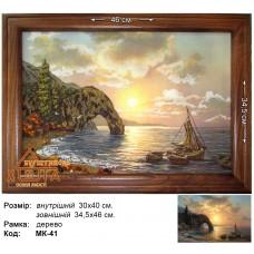 "Корабль ""МК-41"" 30х40 см."