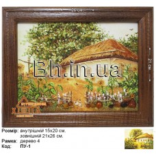 Пейзаж Український (ПУ-1) 15х20 см.