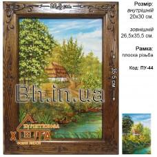Пейзаж Український (ПУ-44) 20х30 см.