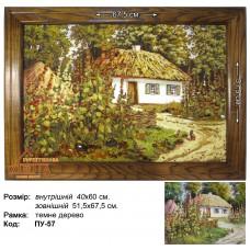 """Пейзаж Украинский """"ПУ-57"""" 40х60 см."""