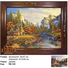 """Пейзаж з будинками """"ПБ-100"""" 34х47 см. Ціну див. у вкладці Прайс!"""