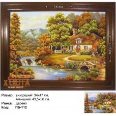 """Пейзаж с  домами """"ПБ-112"""" 34х47 см."""