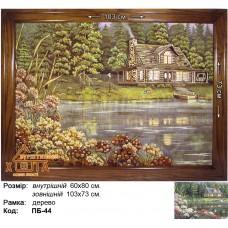 """Пейзаж с  домами """"ПБ-44"""" 60х80 см."""