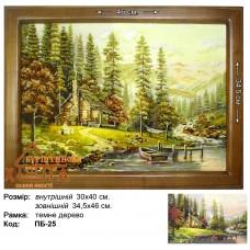 """Пейзаж с домами """"ПБ-25"""" 30х40 см."""