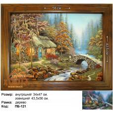 """Пейзаж с  домами """"ПБ-121"""" 34х47 см."""