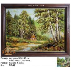 """Пейзаж з будинками """"ПБ-12"""" 30х40 см. Ціну див. у вкладці Прайс!"""