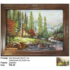"""Пейзаж з будинками """"ПБ-25"""" 34х47 см. Ціну див. у вкладці Прайс!"""