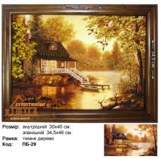 """Пейзаж с  домами """"ПБ-29"""" 30х40 см."""