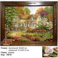 """Пейзаж с домами """"ПБ-61"""" 40х60 см."""