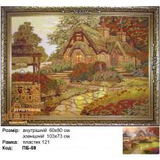 """Пейзаж с  домами """"ПБ-59"""" 60х80 см."""