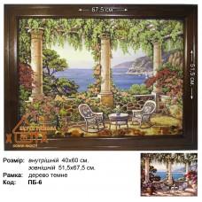 """Пейзаж с домами """"ПБ-6"""" 40х60 см."""