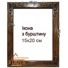 Рамка плоска тонка різьба 15х20 см