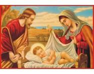 Святое семейство - ІСР