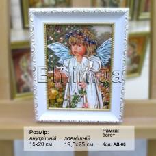 Ангели дівчата (АД-68) 15х20 см.