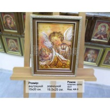 Ангели хлопці (АХ-3) 15х20 см.