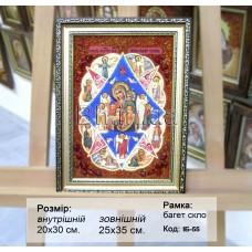"""Ікона Божа Мати """" Неопалима Купина"""" (ІБ-55) 20х30 см."""