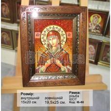 """Ікона Божа мати """"Семистрільна"""" (ІБ-80) 20х30 см."""