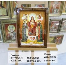 """Ікона Божа матір """"Пресвятої Богородиці"""" (ІБ-121) 30х40 см."""