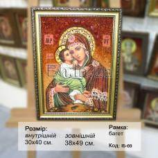 """Ікона Божа мати  """"Почаївська"""" (ІБ-69) 30х40 см."""