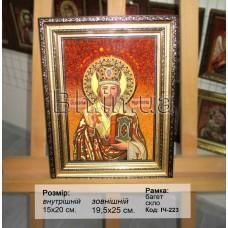 """Ікона """"Святий Миколай  чудотворець"""" (ІЧ-223) 15х20 см."""
