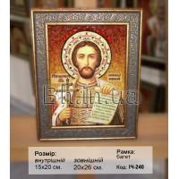 Ікона іменна  «Святий князь Олександр Невський» (ІЧ-240) 15х20 см.
