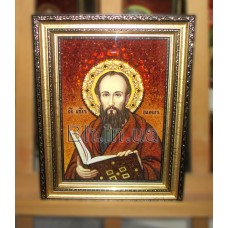 """Ікона  """"Святий Апостол Павло"""" (ІЧ-164) 20х30 см."""