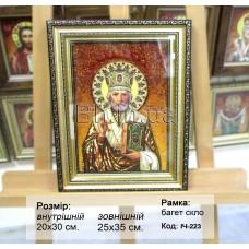 """Ікона """"Святий Миколай  чудотворець"""" (ІЧ-223) см."""