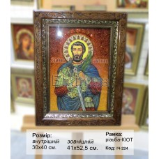 """Ікона """"Святий мученик Анатолій"""" (ІЧ-224) 30х40 см."""