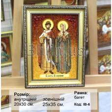 """Ікона """"Святий Петро і Февронія"""" (ІВ-6)  20х30 см."""