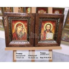 """Ікони пари """"Казанська"""" (ІП-35, ІП-36) 15х20 см."""