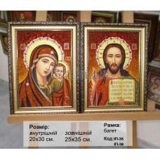 """Ікони пари """"Казанська"""" (ІП-35, ІП-36) 20х30 см."""
