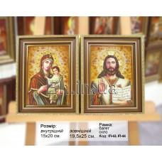 """Ікони пари """"Іверська"""" (ІП-43, ІП-44) 15х20 см."""