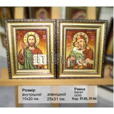 """Ікони пари """"Почаївська"""" (ІП-53, ІП-54) 15х20 см."""