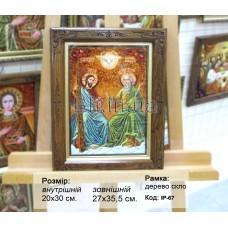 """Ікона """"Свята Трійця""""  (ІР-67) 20x30 см."""