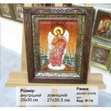 """Ікона """"Ангел-охоронець""""  (ІР-74) 20x30 см."""