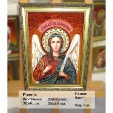 """Ікона """"Ангел-охоронець"""" (ІР-59) 30x40 см."""
