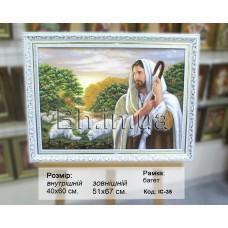 """Ікона """"Ісус Христос Добрий Пастир"""" (ІС-35) 40х60 см."""