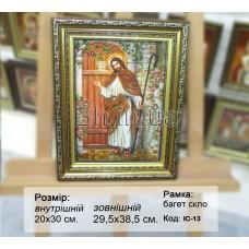 """Ікона """"Ісус стукає в двері""""  (ІС-13) 20х30 см."""