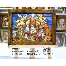 """Ікона """" Різдво Христове """" (ІСР-41) 34х47 см"""