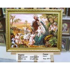 """Ікона """"Свята родина"""" (ІСР-3) 40х60 см."""