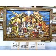 """Ікона """" Різдво Христове """" (ІСР-41)65х100 см"""