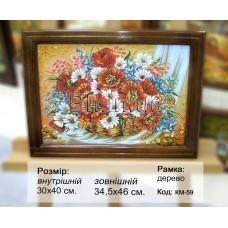 Квіти маки (КМ-59) 30х40 см