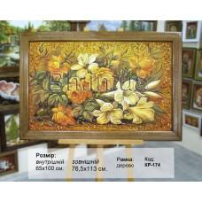 Квіти різні (КР-174) 65х100 см