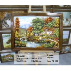 Пейзаж з будинками (ПБ-112) 60х80 см.
