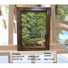"""Пейзаж класичний """"П-165"""" 20х30 см. Ціну див. у вкладці Прайс!"""